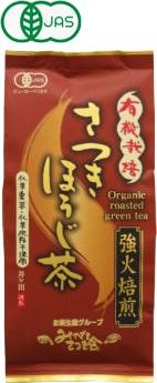 有機栽培茶さつきほうじ茶