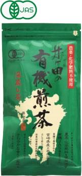 有機煎茶緑