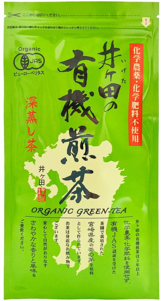 井ヶ田の有機煎茶緑